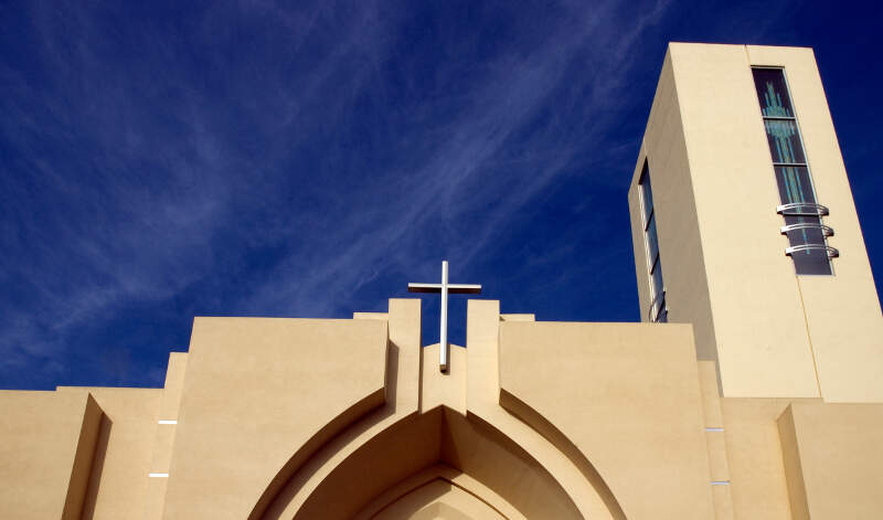 Loma Linda University Church Front