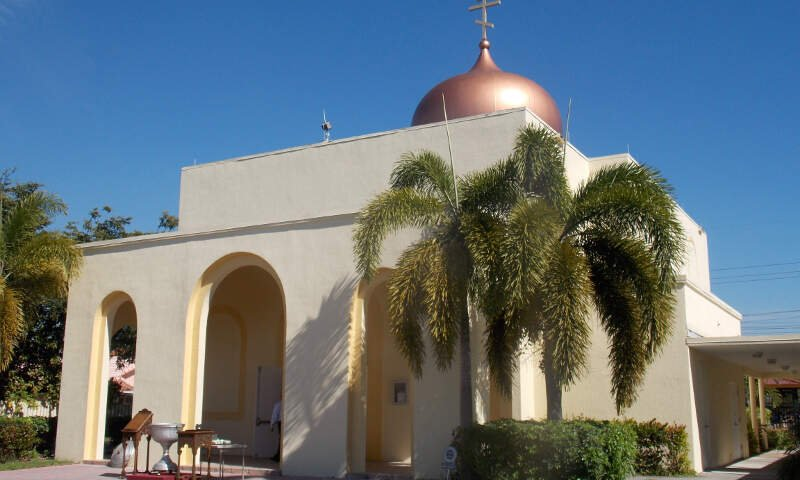 Christ The Saviour Orthodox Cathedral  Miami Lakesc Florida